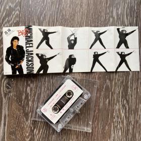 磁带 迈克尔杰克逊真棒