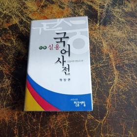 韩文原版书看图