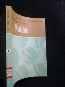 MEDICNE/BOOK 1-3