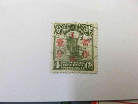 {会山书院邮戳}796#民国帆船邮票销邮戳衢县-浙江