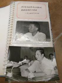 1985年武汉市市委党校首届学员代表大会和十一月秋季运动会老照片43张一册,包快递发货。