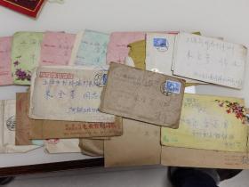 70年代至后写给复旦中学化学系主任的信21封,封封有邮票