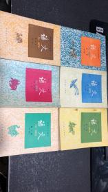 80后 90年代 人教版 高中语文课本 全套1-6册全 实物拍摄