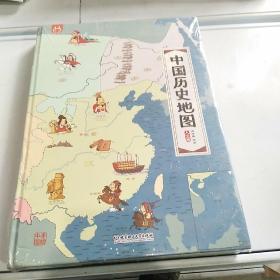 中国历史地图手绘地理地图中国