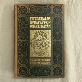《鲁拜集》1898年豪华烫金版  Gilbert James詹姆斯和Edmund H. Garrett联合插图本(12幅整页插图,带玻璃纸保护)