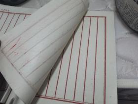 故纸,纸文化,花笺纸文化:民国大开本毛笔信笺一册13张,8开8栏,纸质上佳,有13页空白册。