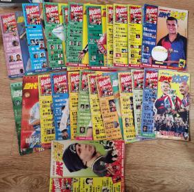当代体育 2000全年(缺1.2.13)赠送一本1999年24期 共22本合售 有2000欧洲杯内容   无海报 无副刊 品相如图  。共四公斤, 收两公斤邮费  觉得合适再下单