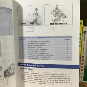 跨文化交际英语口语教程(2 学生用书)