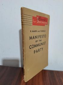 莫斯科出版 1959年英文版《共产党宣言》116页