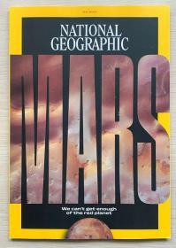 National Geographic 美国国家地理2021年3月 英文版旅游杂志