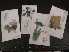 五六十年代陈半丁作品小画片四张,有一张略有点开裂痕迹,