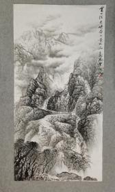四川名家 杨老 国画山水软片画心 金口河大峡谷 原稿手绘真迹