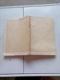 中国民俗史绘画本
