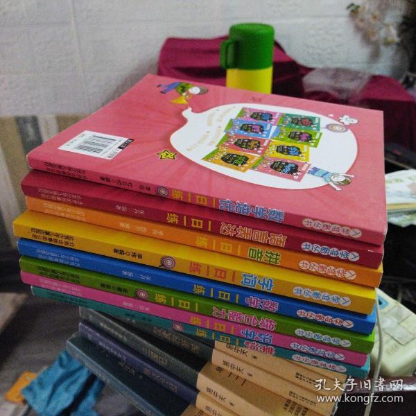 入学准备丛书(全8册)(未写划)