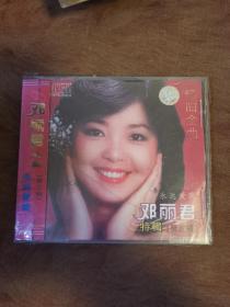 邓丽君 怀念金曲 永远爱我 CD专辑