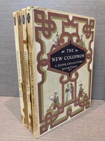 The New Colophon: Volume II Complete(书迷季刊新Colophon第二卷四册全,限量本,藏书名家云集,配大量插图,精装,大开本,1949年老版书)