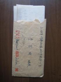 1974年广西南宁2638部队寄上海市实寄封