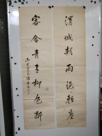 潘景郑  书法大对联一副 纸张发黄 尺寸136x34x2