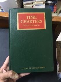 TIME CHARTERS(THIRD EDITION) 定期租船合同(第三版)