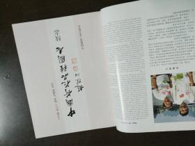 中国荷花品种图志:续志。