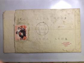 """辽宁鞍山特殊机戳""""人民邮政"""""""