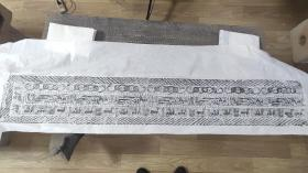 孩童驱猎狗狩猎双龙穿壁车马出行 汉代画像艺术之杰作 长140+26cm,拓片价200