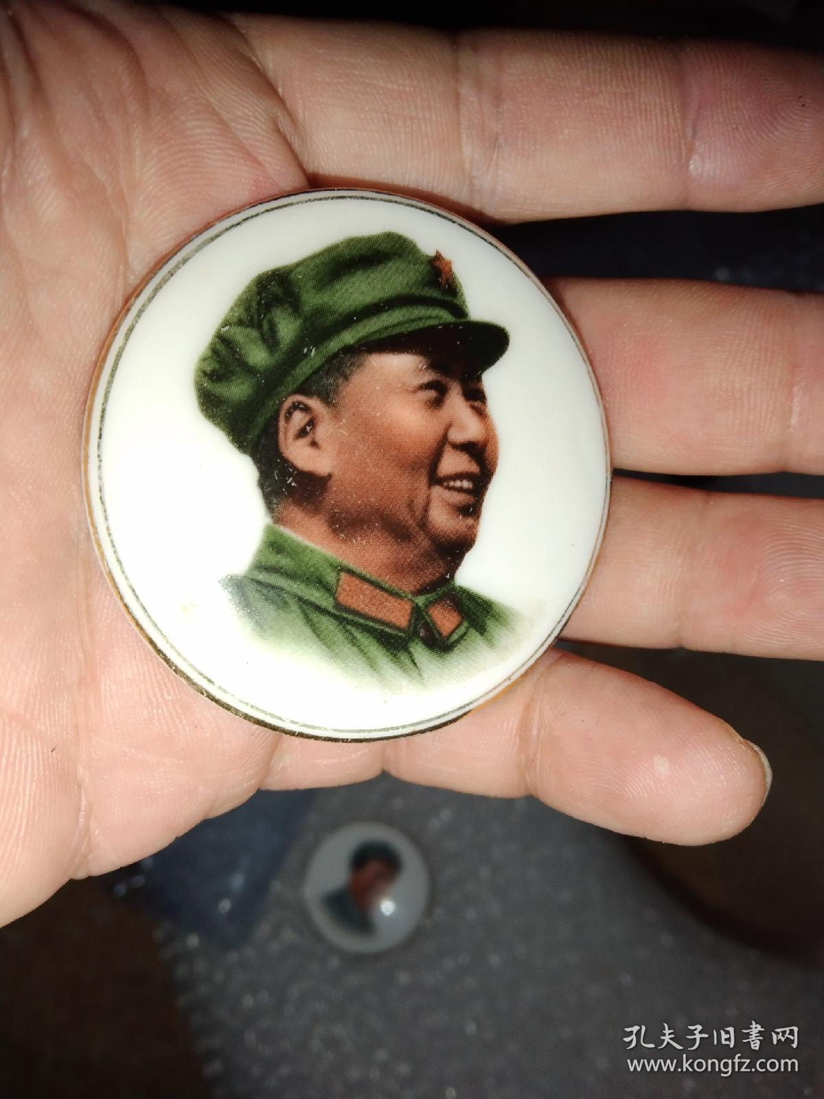 毛主席像章 福建泉州市瓷厂革委会瓷章   包真包老