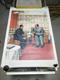 1977年 上海书画社出版 上海新华书店发行  韩硕作《无限信任》宣传画一张,(尺寸:53*77cm)红色珍品 值得收藏!