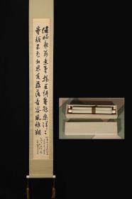 回流字画 回流书画《诗句书法》 木箱 日本回流字画 日本回流书画