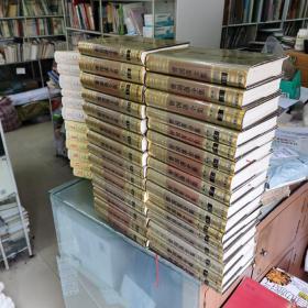 曾国藩全集 (30册全)