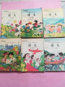 九年义务教育六年制小学教科书 语文 第一、三、四、八、十、十二册合售