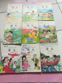 九年义务教育六年制小学教科书 语文 第2、3、4、5、6、8、10、11、12册共九册合售(非覆膜本)