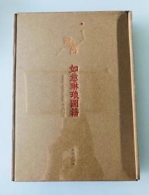 【正版】 谜宫 如意琳琅图籍中国传统色 金榜题名 故宫解密书解谜书烧脑游戏书 随书附18件玄机附件