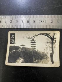 民国时期杭州金山寺风景老照片