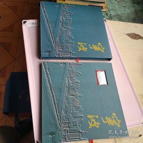 纯银箔镶嵌宁波珍藏册(无邮票):限量发行3000册,正面是宁波风光图,反面是河姆渡原始人生活图,图画长达6一7米、此为折页册、有外套硬盒精装