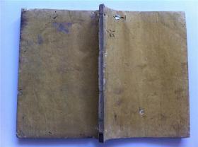 古佛经《正像末赞》1800年,手抄本