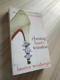 Chasing Harry Winston  追逐哈里·温斯顿  9781416548393