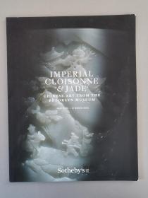 纽约苏富比 2021春拍 imperial cloisonne & jade 帝王景泰蓝玉器