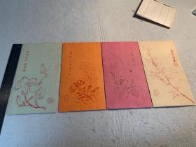 清末瀛海笺,笺纸无上奢华神品,背景全部轧花处理极为罕见,特殊纸张
