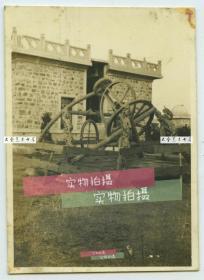民国1940年左右日军侵华时期江苏南京紫金山天文台仪器老照片
