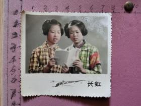文革手工上色老照片:2位看《毛主席著作选读》的女红卫兵(齐耳短发、格子衬衫、戴红卫兵袖章、布纹、尺寸:7.8×7.5cm、长虹照相馆)见书影及描述