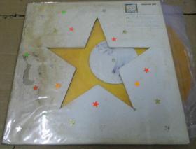留声机专用 黄宝欣 电台版 白版 黄胶唱片 港版
