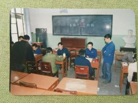 武汉市市委党校一九八六年首届象棋冠亚军三四名决赛现场老照片一张,品好包快递发货。