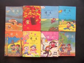 80后90年代人教版小学语文课本义务教育六年制小学教科书实验本二三四六七八十一十二册,全彩版