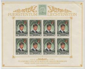 列支敦士登邮票 1987年 亲王世子阿洛伊斯王子 雕刻版 小版1全新 边纸折印