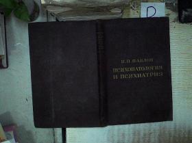 外文书一本(101)