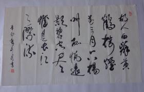 【手写手工绘画原作】书法一幅129