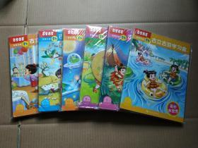 亿童家园共育家庭教育材料:古立古豆学习盒--5岁龄(7、8、9、10、11、12、共24本合售)