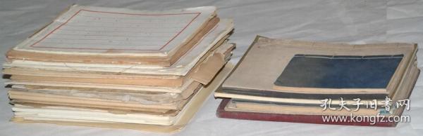 空白老纸:《各种空白老笺纸、老纸、老本子》1大摞子(摞起来高约17厘米).。