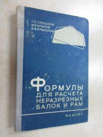 外文书   精装   共342页